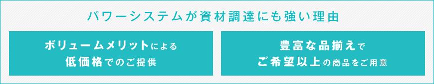 catch-shizai