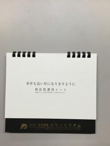 2015-11-02 10.43.36