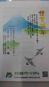 KIMG0449